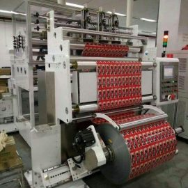 Slit Coil Packaging Services